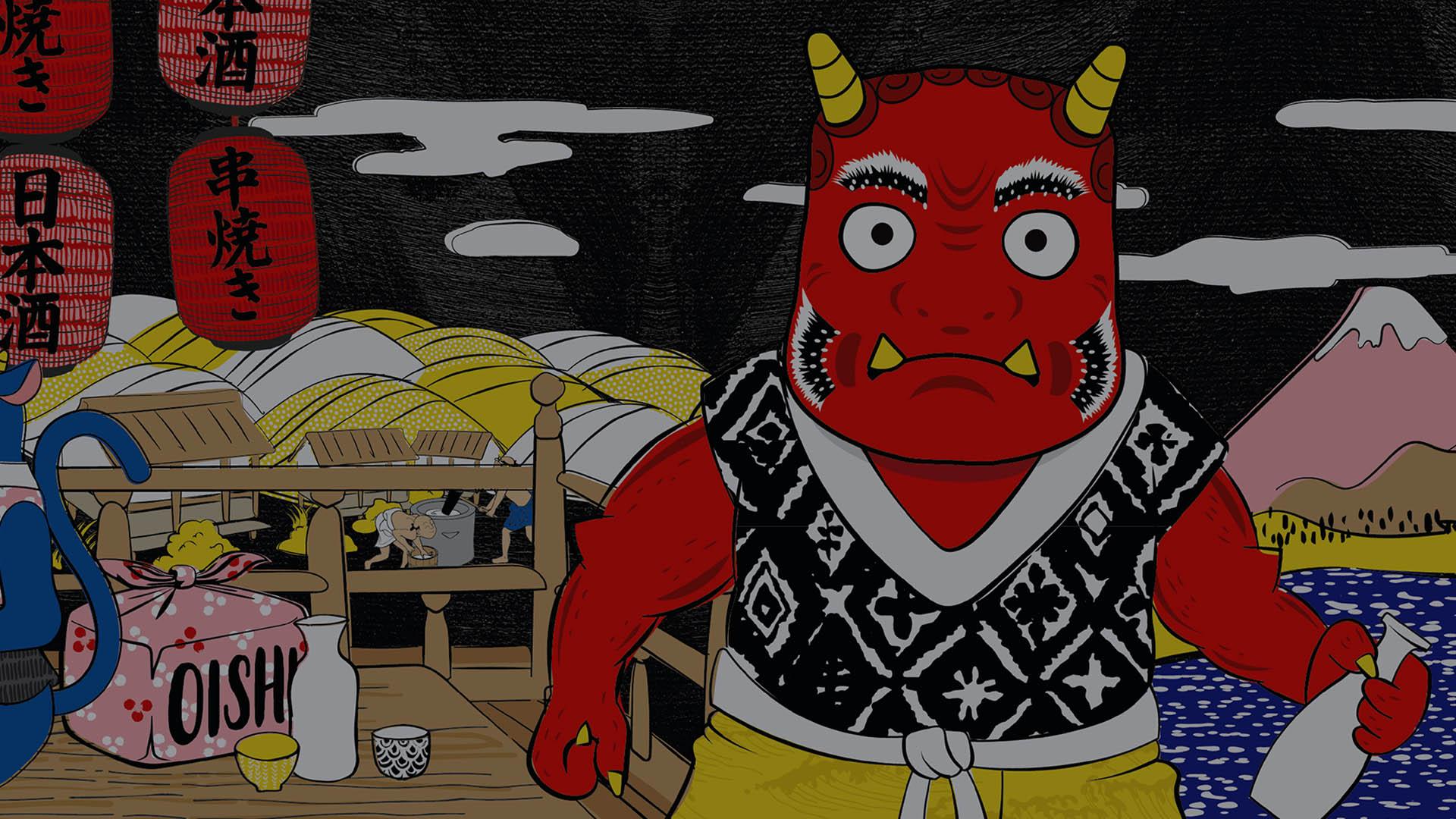 AkaOni 赤鬼
